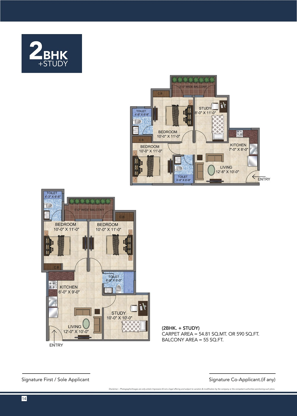 2BHK +Study Floor Plan